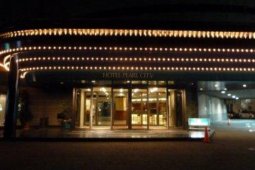 <p>Main entrance at night</p>