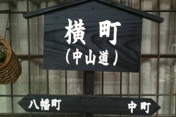 Tản bộ trên đường cổ Nakasendo