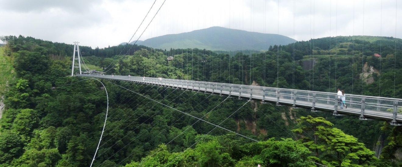 The Kokonoe Yume Suspension Bridge