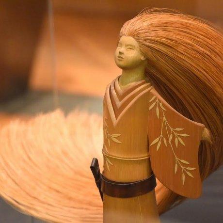 越前創作竹人形館「黎明」