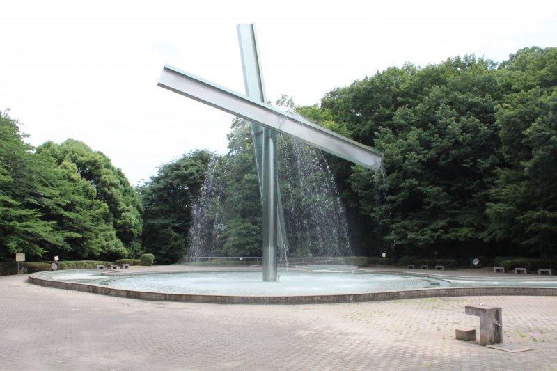 <p>Serigaya Park in Machida</p>