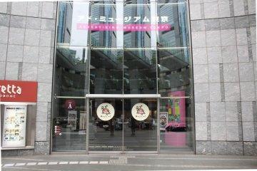El Museo de la Publicidad de Tokio