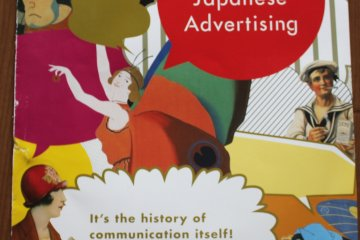<p>A history of Japanese advertising&nbsp;</p>