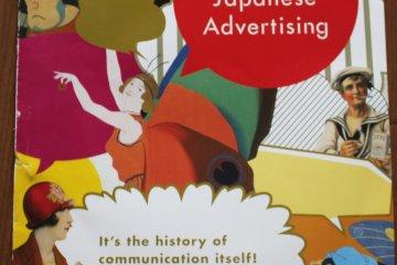<p>Historia de la publicidad japonesa</p>