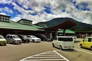 Mima Road Station
