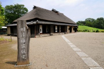 <p>There is also a reconstructed traditional farmhouse within the park that visitors can enter and explore.</p>