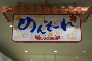 Welcome to Okinawa !!