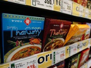 Berbagai bumbu masakan Thailand yang diimpor langsung