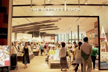 <p>The Skytree shop at the bottom of the tower</p>