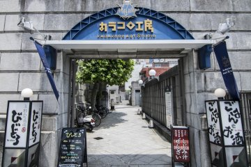 <p>The backdoor of Karakoro Art Studio. This doubles as entryway to the restaurants, and is also a place to park your bicycles should that be your preferred form of transport.</p>