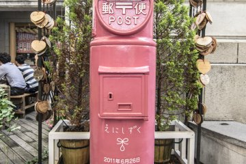 <p>This pink postbox is a remnant of the old Bank of Japan. Given a nice wash of pink paint, it has become a popular prop to take photos with!</p>