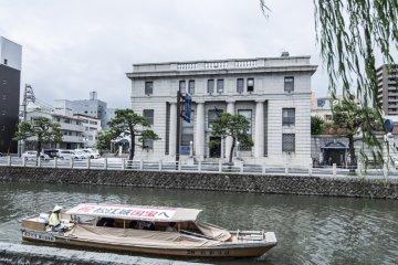 <p>Karakoro Art Studio as seen from across Ohashi River.</p>