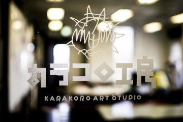 <p>The wagashi making studio in Karakoro Arts Studio.</p>