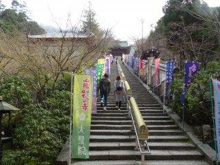 บันไดทางขึ้นไปสู่วัดไดโชะอิน (Daisho-in) ที่มีกงล้อสวดมนต์แบบทิเบต