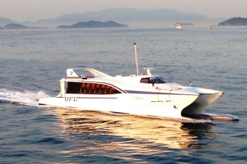 Takamatsu is a paradise for ferry spotters, including this catamaran from another island that looks like it just came from a James Bond movie.