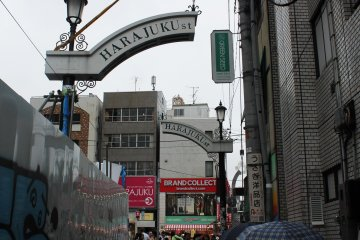 <p>Coming out of the Harajuku area</p>