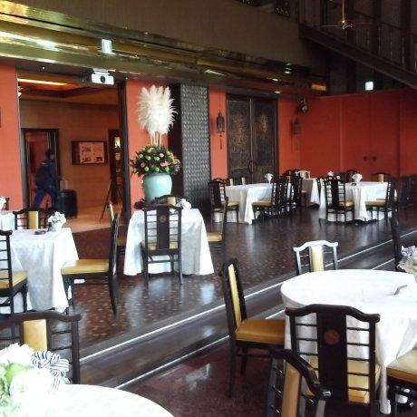 Kakegawa Mandarin Lounge