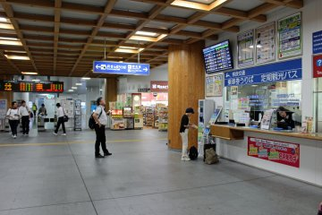 <p>The Nara Kotsu Bus ticket window at JR Nara Station. It&#39;s just outside the ticket gates</p>