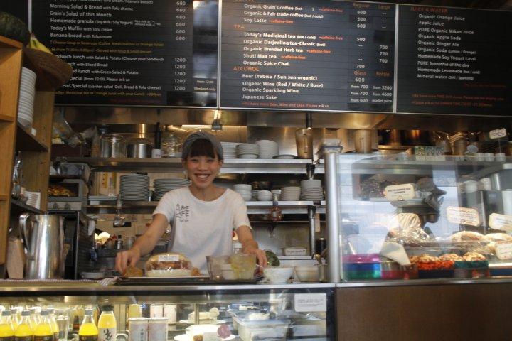 Pure Cafe Aoyama