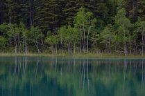 Hồ Onneto, công viên quốc gia Akan