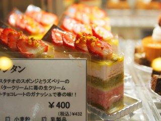 Strawberry, white chocolate, and pistachio