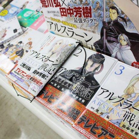5 Tempat Penting Bagi Penggemar Anime & Manga