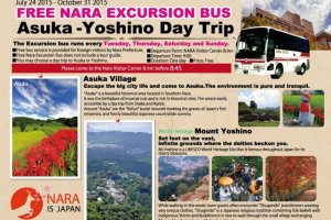 Free excursion buses to Asuka Village and Mount Yoshino. Buses leave at 9:00 AM from NARA Visitor Center & Inn