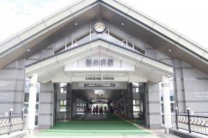 Karuizawa Station.