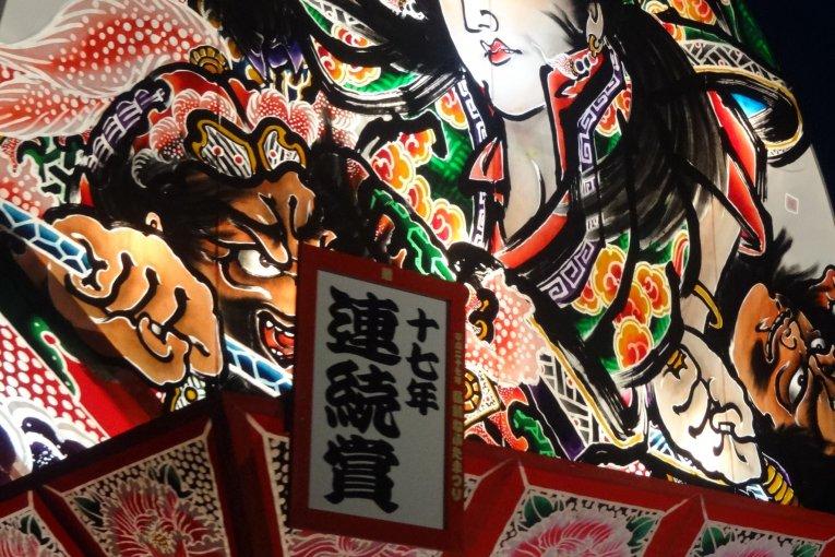 히로사키 네퓨타 축제