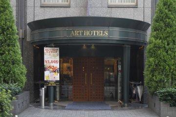 Art Hotels Hamamatsucho
