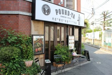 <p>Welcoming entrance to Pound-ya</p>