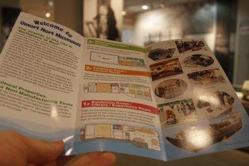 <p>Information about Omori Nori Museum.&nbsp;</p>
