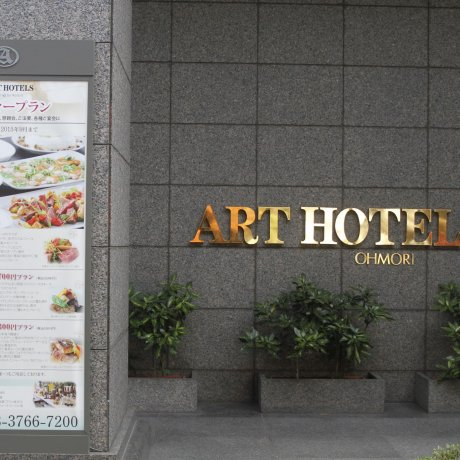 Hotel Art Hotels Omori