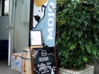 Вторая кофейня Mojo есть возле университета Васэда