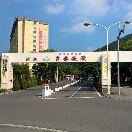 Sentier Cycliste Hanamaki-Kitakami