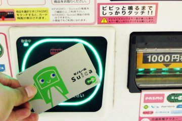 How you know the balance of your Suica card.