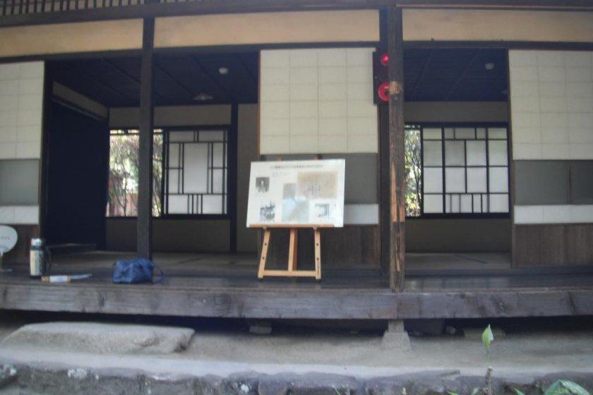 Admiral Togo\'s Rest House