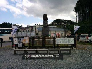 The moai at Sun Sun Shopping Village