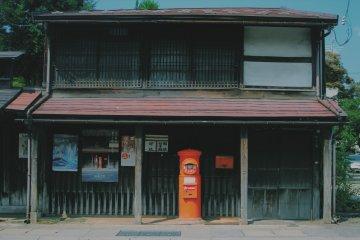 <p>Post box outside the Hirosaki Castle Oark area</p>