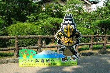 <p>Takamaru-kun which is the Hirosaki city mascot</p>