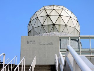 This radar dome spent 35 years at Mount Fuji's summit