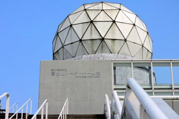 Mount Fuji Radar Dome Museum
