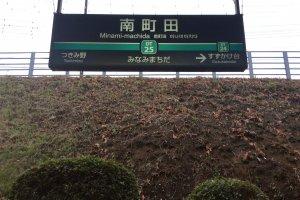 Stasiun Minami Machida