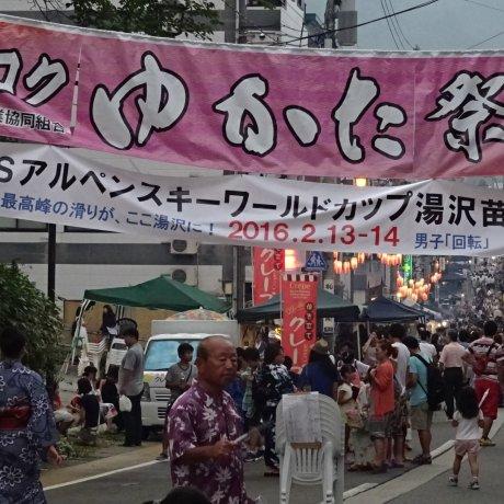 Những lễ hội náo nhiệt tại Yuzawa