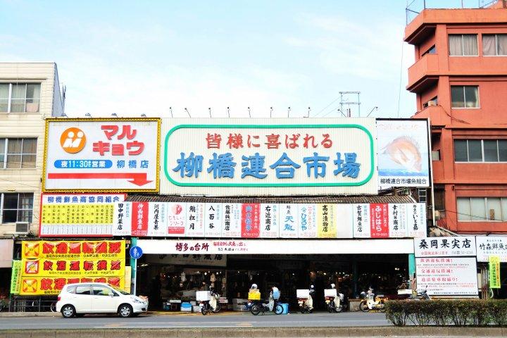 Fukuoka Yanagibashi Fish Market