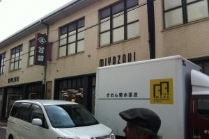 Miyazaki Emporium is a family-owned company founded in 1856 and a supplier to the Imperial Palace