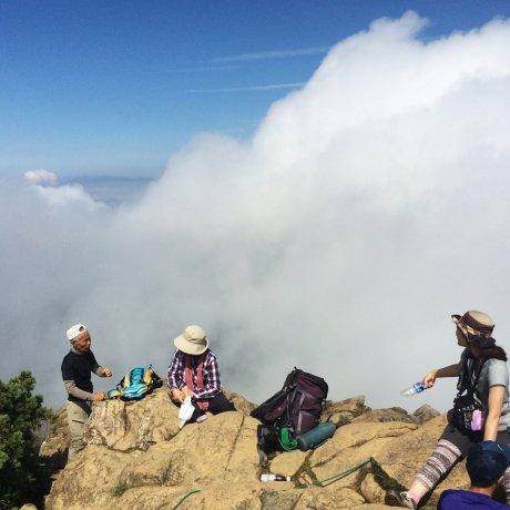 Cloud Viewing Mt. Shibutsu's Top