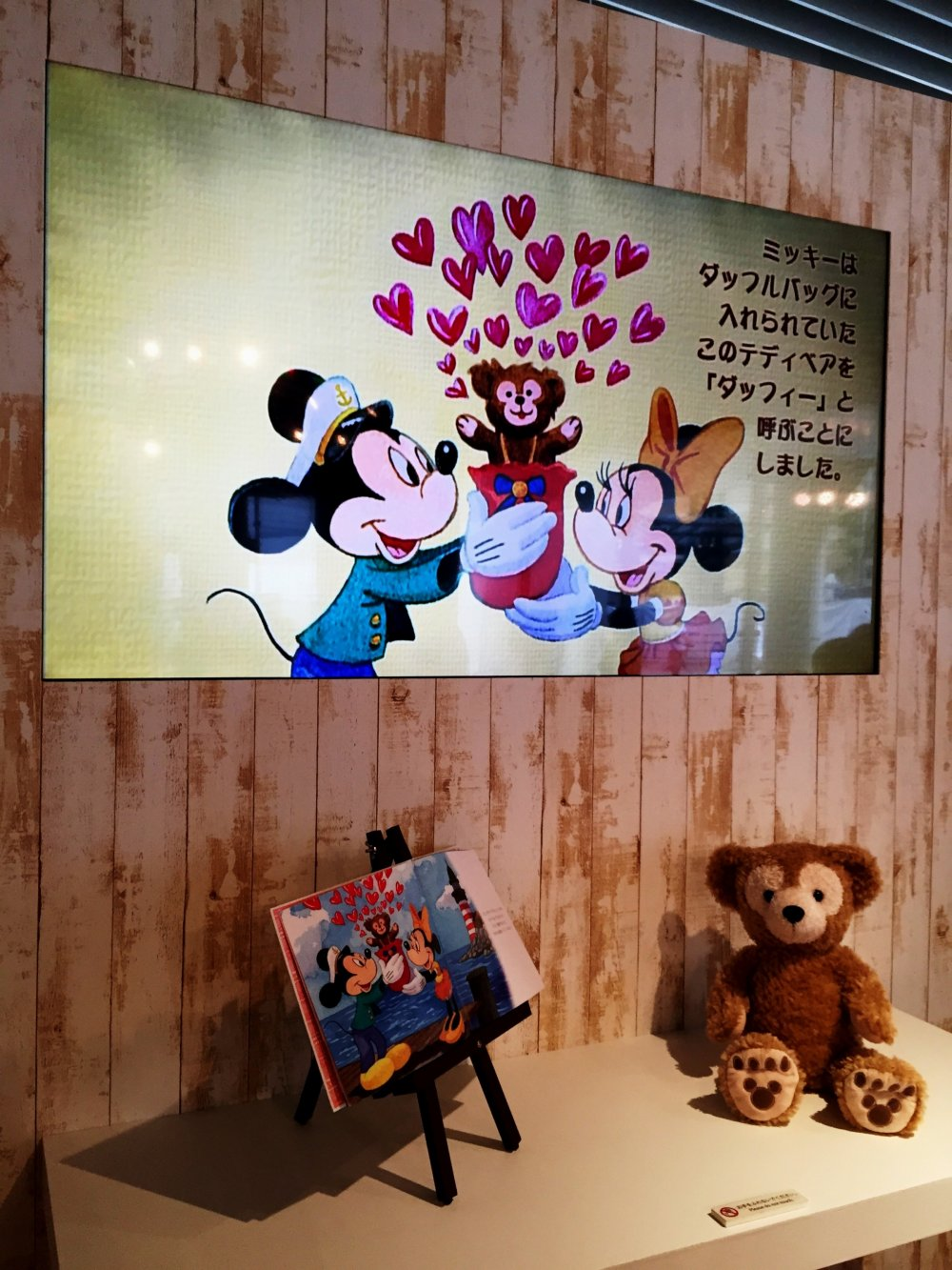 История о том, как Минни Маус подарила Микки собственноручно сшитого игрушечного медвежонка