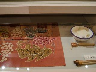 Canting yang digunakan untuk batik di Jepang sedikit berbeda dengan yang dimiliki Indonesia