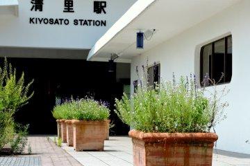 Stasiun Kiyosato